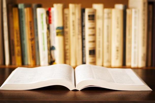 Publikasjonar i HMR